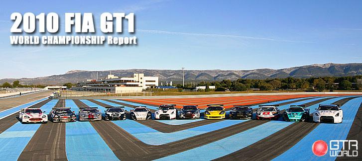 2010 FIA GT