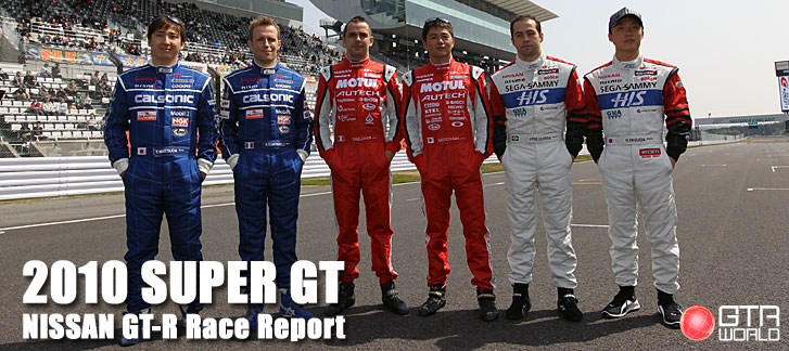 2010 SUPER GT