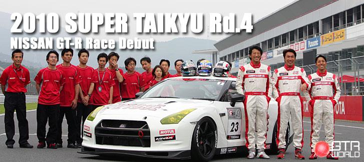 2010 SUPER TAIKYU