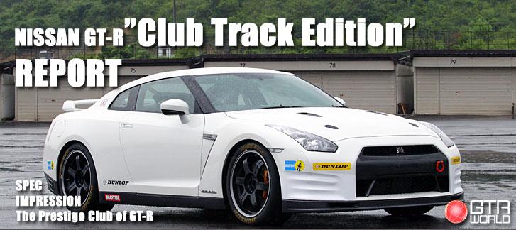 Club Track edition