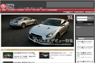 GTR-WORLD.net