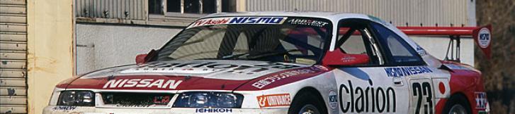 1996 ル・マン24時間レース クラリオンGT-R