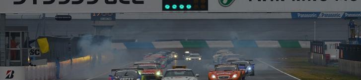 2012 AUTOBACS SUPER GT 第8戦(最終戦)