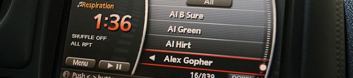 GT-RにiPodアダプターがオプションに。