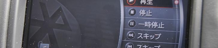 iPhone 3.0 x R35 GT-R