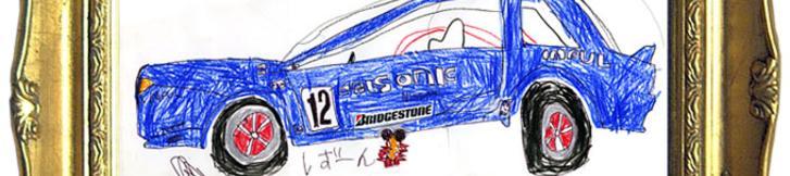 第9回 小林玲画伯「カルソニック32GT-R」