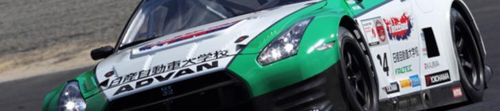 スーパー耐久シリーズ第4戦・岡山でGT-Rが初優勝