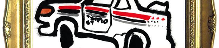 第5回 小林玲画伯「S-Tuneの32GT-R」