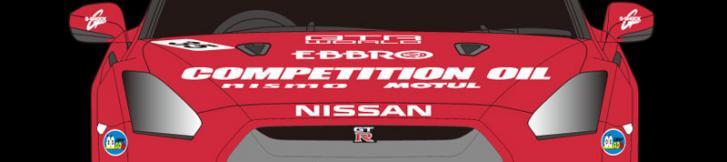 NISMO:NISSAN GT-Rで十勝24時間レースに参戦