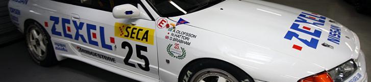 NISMO FESTIVAL2009: 新車のR32グループA
