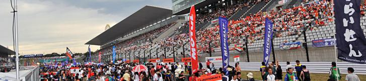 2009第6戦鈴鹿:トミカエブロGT-Rが2位入賞!