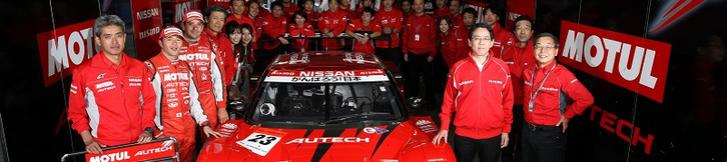 SUPER GT 第6戦(オートポリス)MOTUL AUTECH GT-R優勝、S Road MOLAも2位
