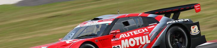2008第3戦セパン 予選:MOTUL AUTECH GT-Rがポールポジション!
